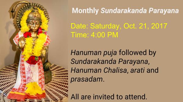 Sundarakanda Parayana (2)