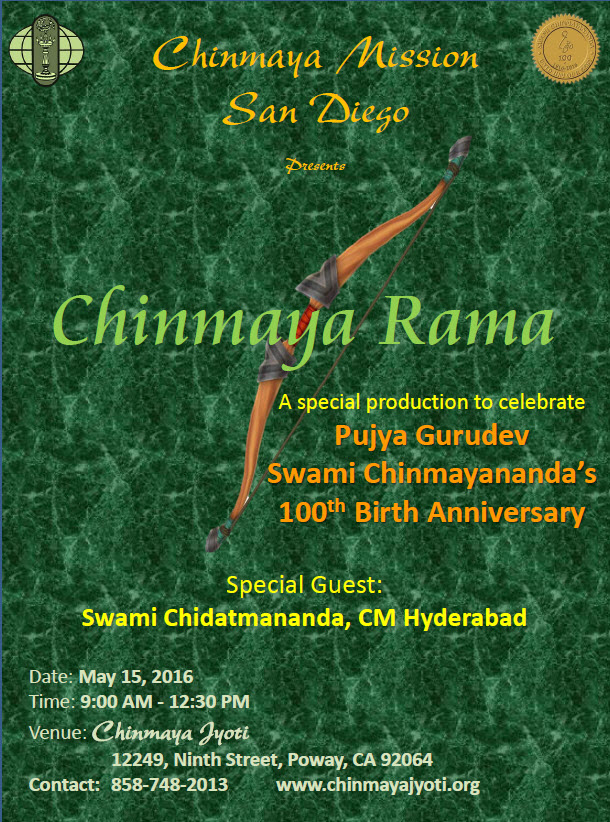 chinmaya_rama_flyer