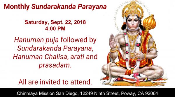 Sundarakanda Parayana (1)